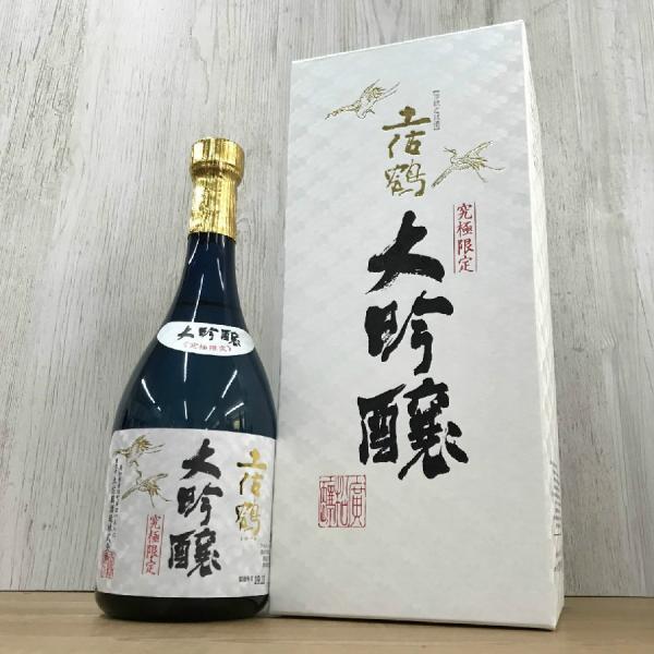 日本酒 高知 土佐鶴 大吟醸原酒 究極限定土佐鶴 720ml  (お歳暮 冬ギフト お年賀)|igossou-sakaya