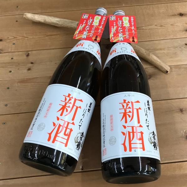 日本酒 高知 土佐鶴 しぼりたて新酒 1800ml (新特)|igossou-sakaya