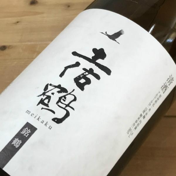 日本酒 高知 土佐鶴 辛口純米吟醸 銘鶴 1800ml|igossou-sakaya|04