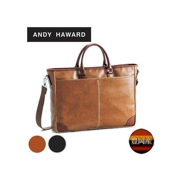 ANDY HAWARD バッグ メンズ トートバッグ ビジネスバッグ 新品|igsuit