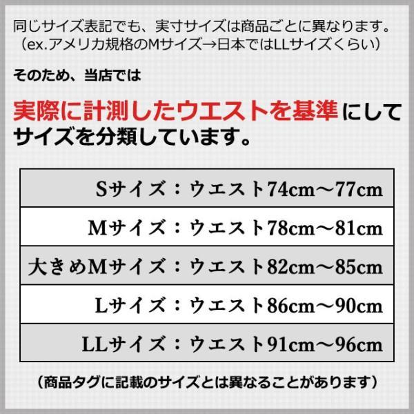 メンズスラックス 3本セット スラックス メンズ スラックスセット スラックス福袋 ベーシックカラー中心 中古/クールビズ igsuit 06