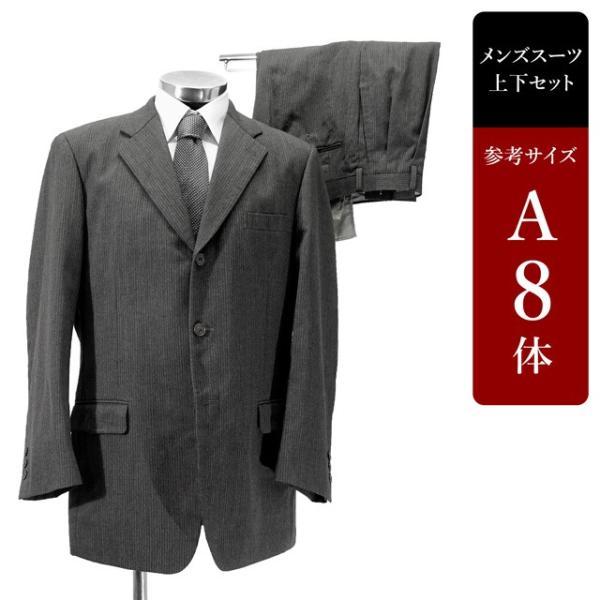 セール対象 スーツ メンズ A8体 シングルスーツ メンズスーツ 男性用/中古/訳あり/ビジネススーツ/SBAS21|igsuit