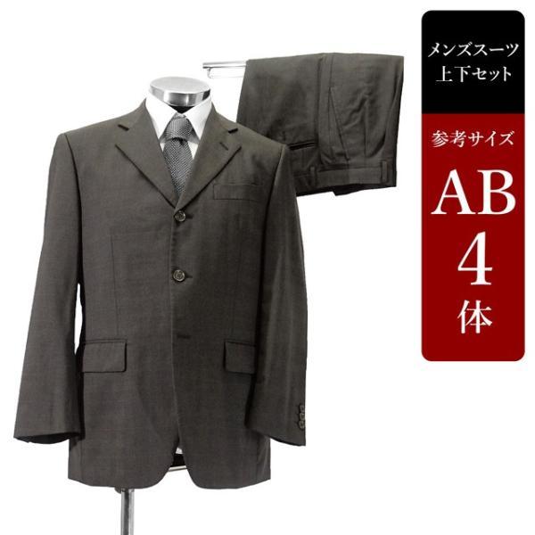 スーツ メンズ AB4体 シングルスーツ メンズスーツ 男性用/中古/訳あり/SBBB06|igsuit