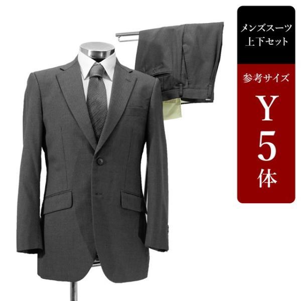 スーツ メンズ Y5体 シングルスーツ メンズスーツ 男性用/中古/訳あり/ビジネススーツ/SBCF08|igsuit