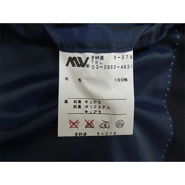 スーツ メンズ A6体 シングルスーツ メンズスーツ 男性用/40代/50代/60代/ファッション/中古/ビジネススーツ/082/SBGE01|igsuit|08