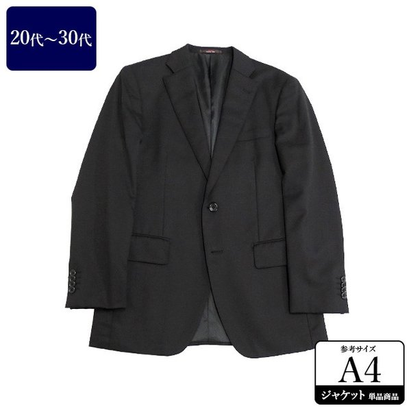 P.S.FA ジャケット メンズ A4体 Sサイズ メンズジャケット テーラードジャケット 男性用/20代/30代/ファッション/中古/071/UDGE07|igsuit