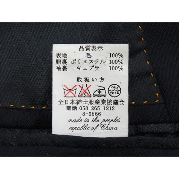 P.S.FA ジャケット メンズ A4体 Sサイズ メンズジャケット テーラードジャケット 男性用/20代/30代/ファッション/中古/071/UDGE07|igsuit|06