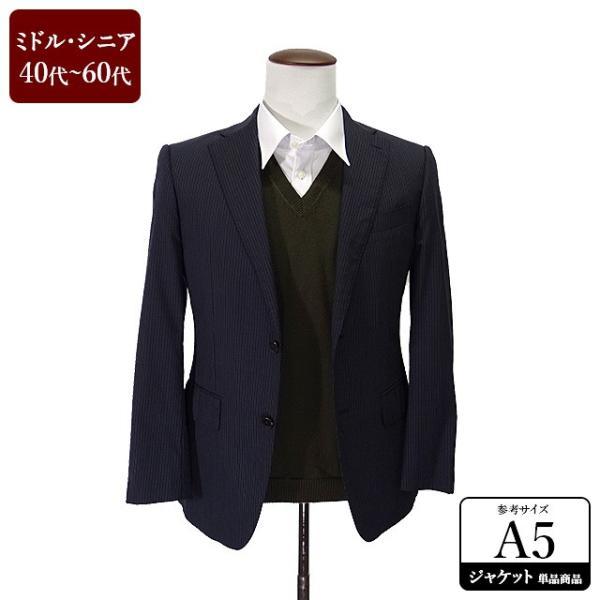 Rucken Bacchar ジャケット メンズ A5体 Mサイズ メンズジャケット 男性用/40代/50代/60代/ファッション/中古/クールビズ/072/UDGF03|igsuit