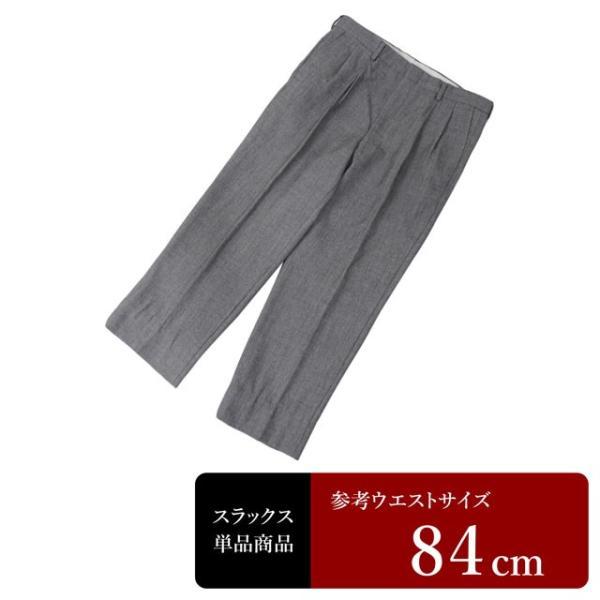セール対象 POLO BCS スラックス メンズ ウエスト84cm×股下65cm 男性用スラックス/中古/訳あり/VDRX04|igsuit