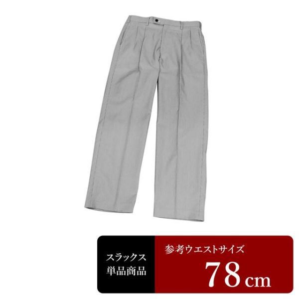 UNIQLO スラックス メンズ ウエスト78cm×股下74cm 男性用スラックス/中古/訳あり/VDYC14|igsuit
