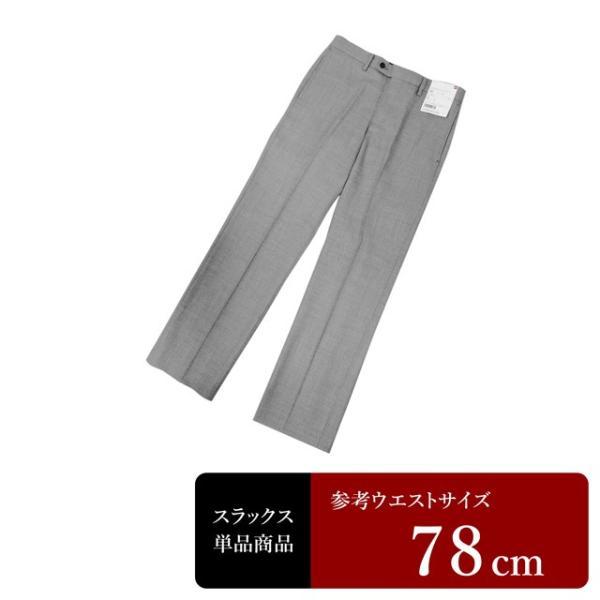 UNIQLO スラックス メンズ ウエスト78cm×股下75cm 男性用スラックス/中古/訳あり/VDYF15|igsuit