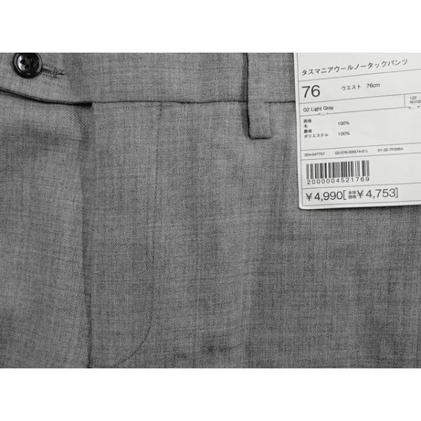 UNIQLO スラックス メンズ ウエスト78cm×股下75cm 男性用スラックス/中古/訳あり/VDYF15|igsuit|02