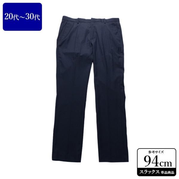 H&M スラックス メンズ ウエスト94cm×股下82cm 男性用スラックス/20代/30代/ファッション/中古/074/VDZA10|igsuit