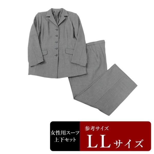 スーツ レディース 17号/LLサイズ程度 パンツスーツ レディーススーツ 女性用/中古/訳あり/WCCW04|igsuit