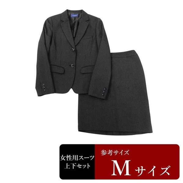 衣替え応援セール CLOWARDS スーツ レディース 9号/Mサイズ程度 スカートスーツ レディーススーツ 女性用/中古/訳あり/WCCW07|igsuit