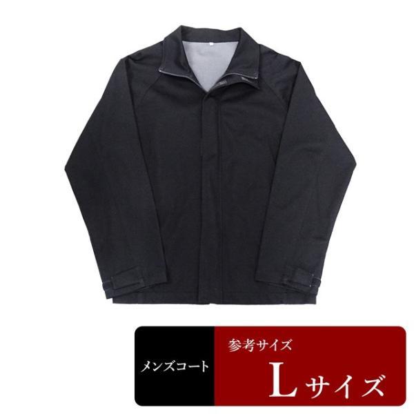 無印良品 コート メンズ Lサイズ ハーフコート メンズコート 男性用/中古/訳あり/XEFD10|igsuit