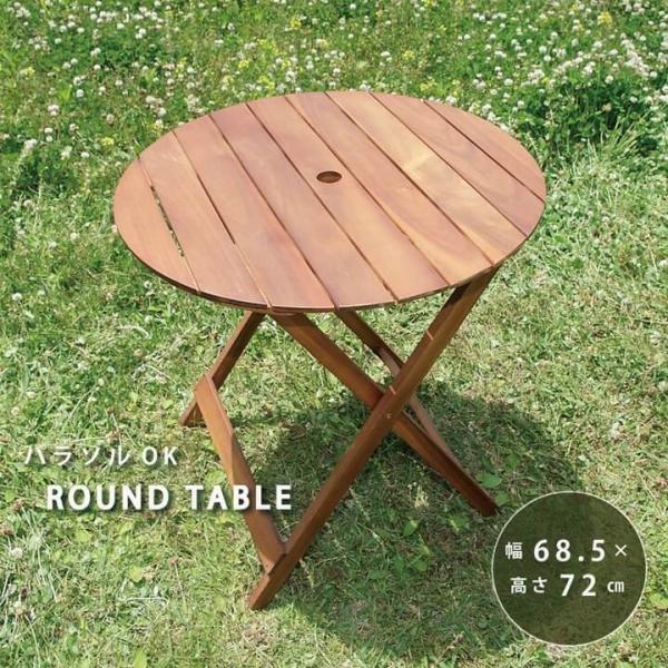 ガーデンテーブル・ベランダデッキ ラウンドテーブル 「GT92JP」 FBC 庭 エクステリア 屋外 アカシア 天然木 机 アウトドア