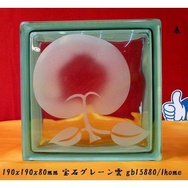 ガラスブロック 表札飾り エクステリアとインテリア対応 高級ガラスブロック彫刻表札宝石グリーン緑雲gb15880|ihome