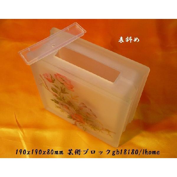 花瓶 ガラスブロック インテリア雑貨ブックエンド貯金箱絵画芸術品のガラスブロック花瓶gb18180|ihome|02