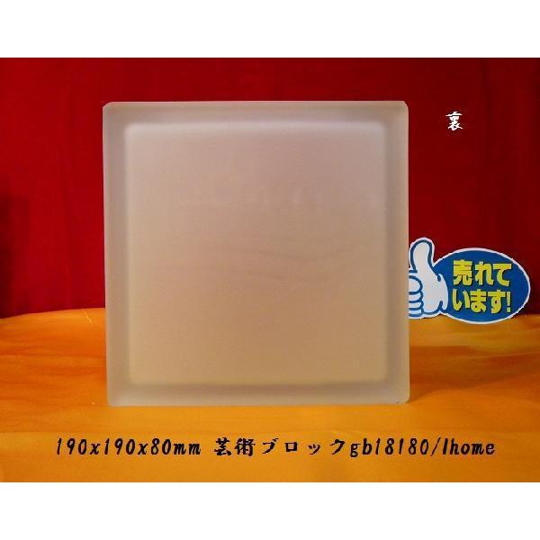 花瓶 ガラスブロック インテリア雑貨ブックエンド貯金箱絵画芸術品のガラスブロック花瓶gb18180|ihome|03