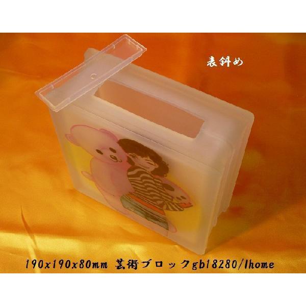 花瓶 ガラスブロック インテリア雑貨ブックエンド貯金箱絵画芸術品のガラスブロック花瓶gb18280|ihome|02