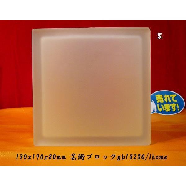 花瓶 ガラスブロック インテリア雑貨ブックエンド貯金箱絵画芸術品のガラスブロック花瓶gb18280|ihome|03