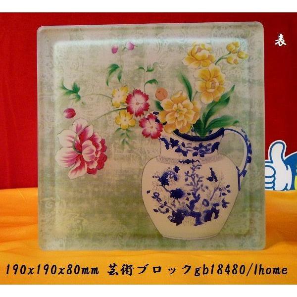 花瓶 ガラスブロック インテリア雑貨ブックエンド貯金箱絵画芸術品のガラスブロック花瓶gb18480|ihome