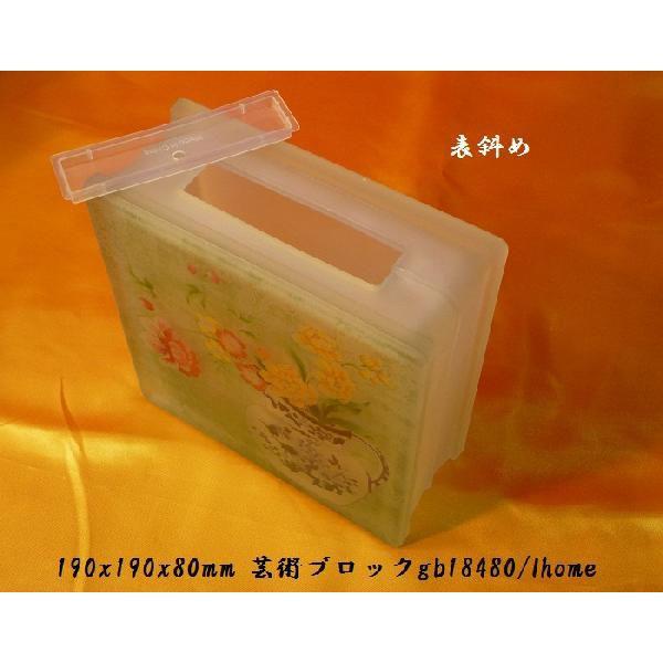 花瓶 ガラスブロック インテリア雑貨ブックエンド貯金箱絵画芸術品のガラスブロック花瓶gb18480|ihome|02