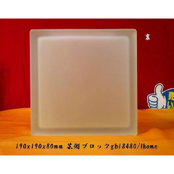 花瓶 ガラスブロック インテリア雑貨ブックエンド貯金箱絵画芸術品のガラスブロック花瓶gb18480|ihome|03
