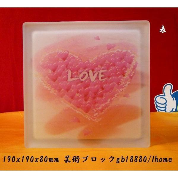 花瓶 ガラスブロック インテリア雑貨ブックエンド貯金箱絵画芸術品のガラスブロック花瓶gb18880|ihome