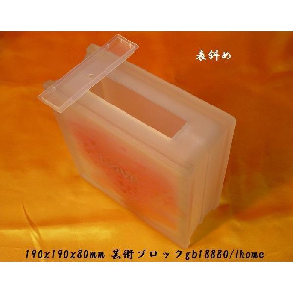 花瓶 ガラスブロック インテリア雑貨ブックエンド貯金箱絵画芸術品のガラスブロック花瓶gb18880|ihome|02