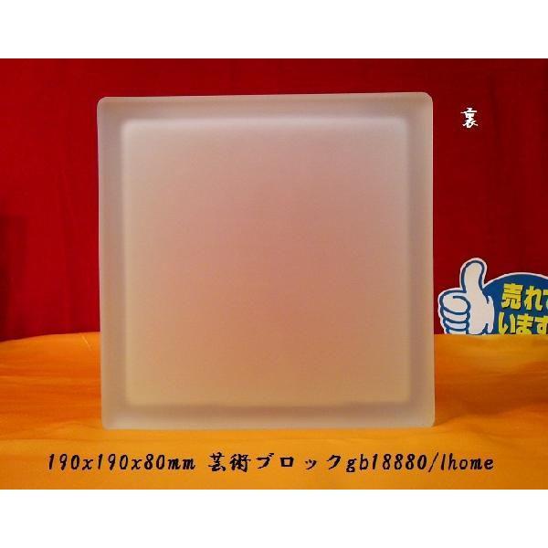 花瓶 ガラスブロック インテリア雑貨ブックエンド貯金箱絵画芸術品のガラスブロック花瓶gb18880|ihome|03