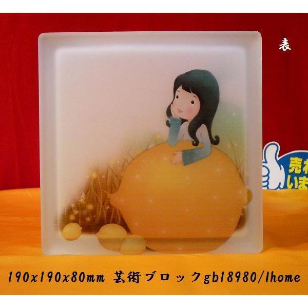 花瓶 ガラスブロック インテリア雑貨ブックエンド貯金箱絵画芸術品のガラスブロック花瓶gb18980|ihome