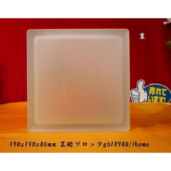 花瓶 ガラスブロック インテリア雑貨ブックエンド貯金箱絵画芸術品のガラスブロック花瓶gb18980|ihome|03