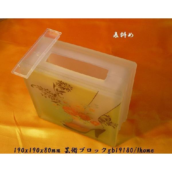 花瓶 ガラスブロック インテリア雑貨ブックエンド貯金箱絵画芸術品のガラスブロック花瓶gb19180|ihome|02