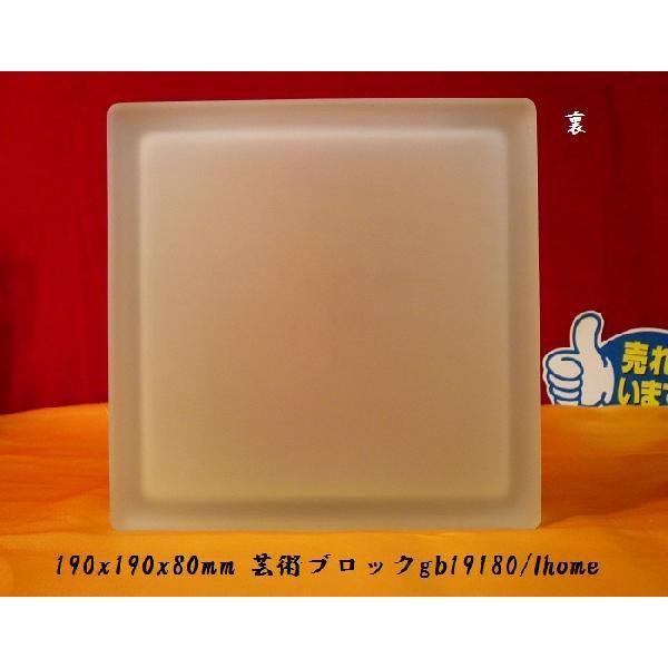 花瓶 ガラスブロック インテリア雑貨ブックエンド貯金箱絵画芸術品のガラスブロック花瓶gb19180|ihome|03