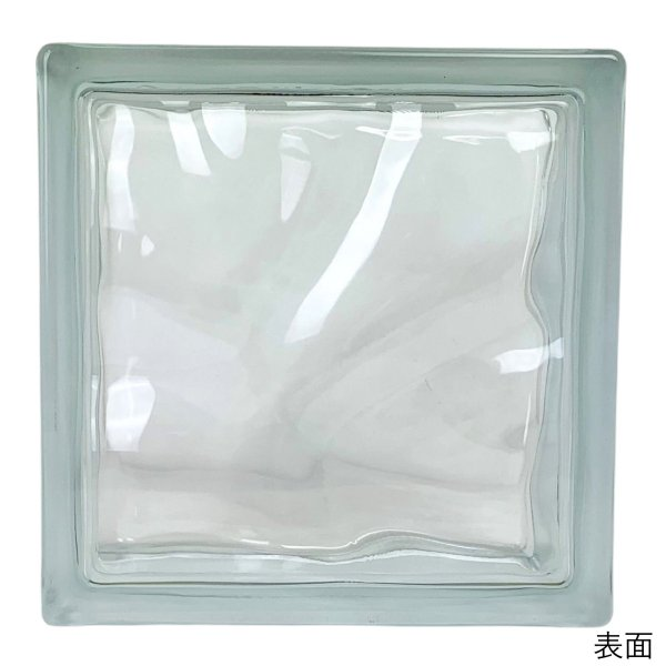 ガラスブロック 国際基準サイズ 世界で有名なブランド品 厚み80mmクリア色雲gb2680|ihome|03