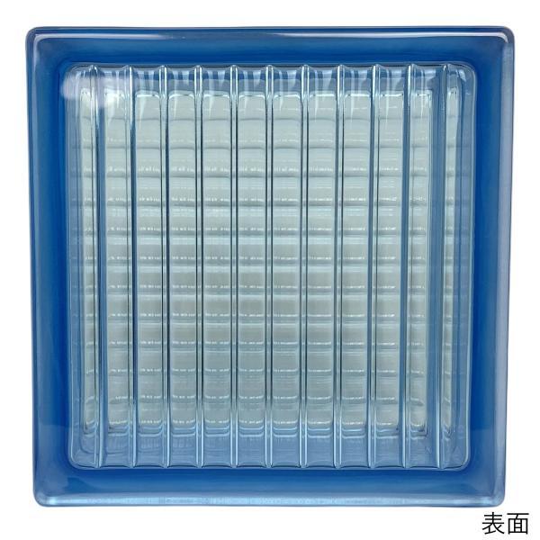 6個セット 送料無料 ガラスブロック 世界で有名なブランド品 厚み95mmブルー色平行クロスgb4995-6p|ihome|02