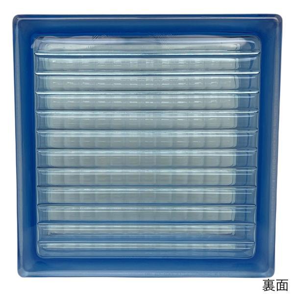 ガラスブロック 日本基準サイズ 世界で有名なブランド品 厚み95mmブルー色平行クロスgb4995 ihome 03