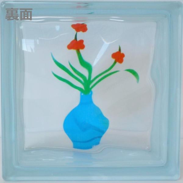 ガラスブロック 日本基準サイズ 世界で有名なブランド品 厚み95mm生け花 花瓶gb7195|ihome|03