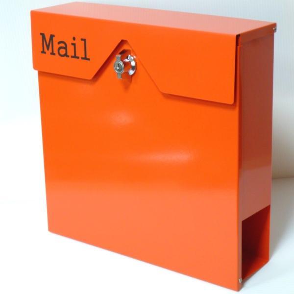 郵便ポスト郵便受けおしゃれかわいい人気北欧モダンデザイン大型メールボックス 壁掛けステンレスオレンジ色ポストm152|ihome