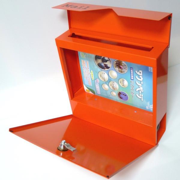 郵便ポスト郵便受けおしゃれかわいい人気北欧モダンデザイン大型メールボックス 壁掛けステンレスオレンジ色ポストm152|ihome|06