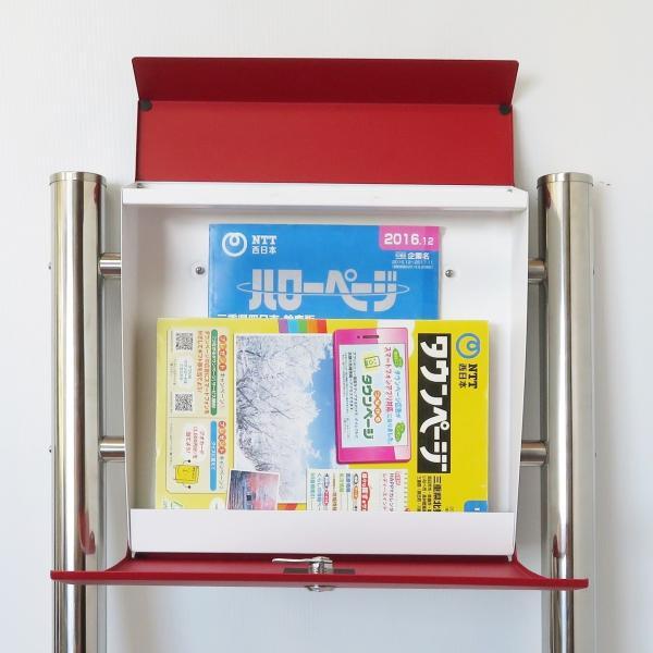 郵便ポスト郵便受けおしゃれかわいい人気北欧モダンデザインメールボックススタンド型マグネット付きバイカラーレッド赤色ポスト新pm173s|ihome|04