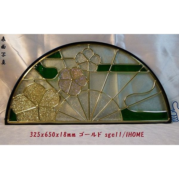 ステンド グラス ステンドグラス ステンドガラス デザインパネルsge11|ihome