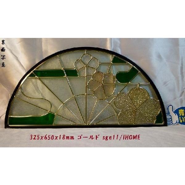 ステンド グラス ステンドグラス ステンドガラス デザインパネルsge11|ihome|02