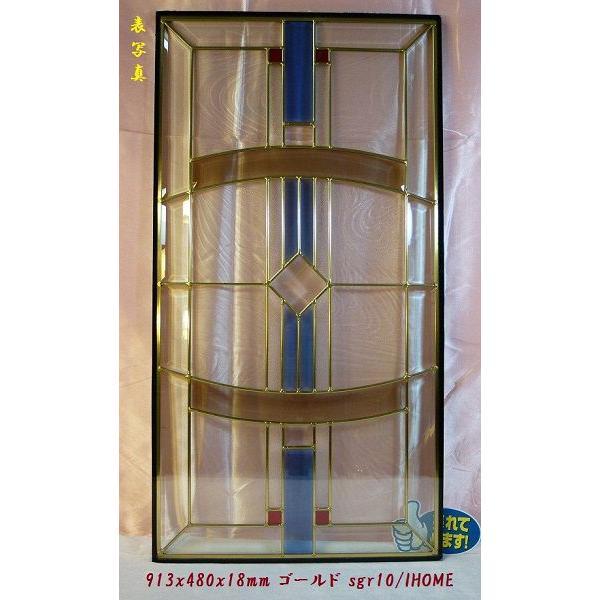 ステンド グラス ステンドグラス ステンドガラス デザインパネルsgr10|ihome