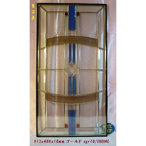 ステンド グラス ステンドグラス ステンドガラス デザインパネルsgr10|ihome|02