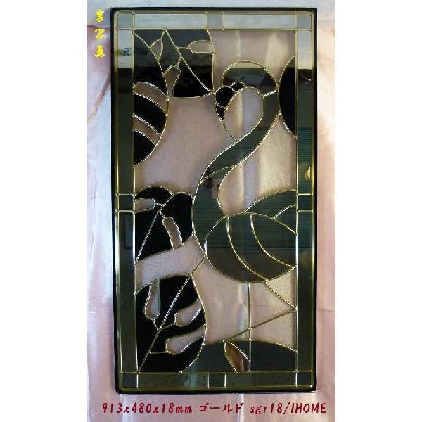 ステンド グラス ステンドグラス ステンドガラス デザインパネルsgr18|ihome|02