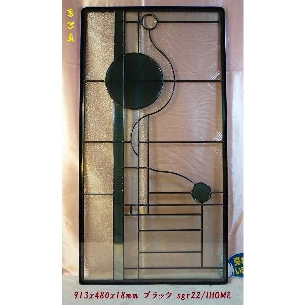 ステンド グラス ステンドグラス ステンドガラス デザインパネルsgr22|ihome|02