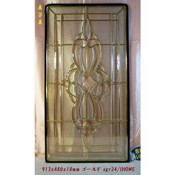 ステンド グラス ステンドグラス ステンドガラス デザインパネルsgr24|ihome